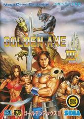Golden Axe III JP Sega Mega Drive Prices