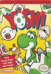 Yoshi NES Prices