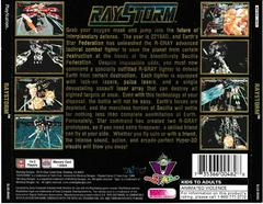 Back Of Case   Raystorm Playstation