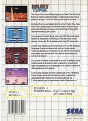 Back Cover | Galaxy Force PAL Sega Master System