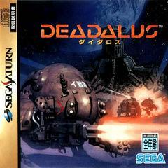 Deadalus JP Sega Saturn Prices