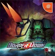 Border Down JP Sega Dreamcast Prices
