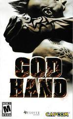 Manual - Front | God Hand Playstation 2