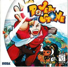 Manual - Front   Power Stone Sega Dreamcast