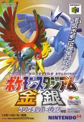 Pokemon Stadium: Gold and Silver JP Nintendo 64 Prices