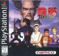 Tekken 2 | Playstation