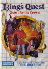 King's Quest Sega Master System Prices