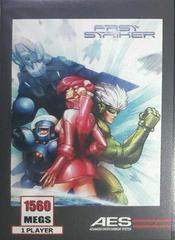 Fast Striker [AES] Neo Geo Prices