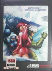 Fast Striker Neo Geo AES Prices