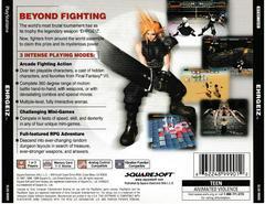 Back Of Box | Ehrgeiz Playstation
