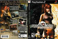 Artwork - Back, Front | Shadow Hearts Covenant Playstation 2