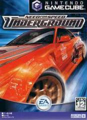 Need for Speed Underground JP Gamecube Prices