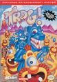 Trog | NES
