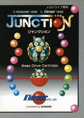 Junction JP Sega Mega Drive Prices