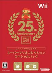 Super Mario Collection [Special Pack] JP Wii Prices