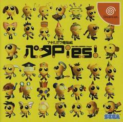 Akihabara JP Sega Dreamcast Prices