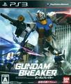 Gundam Breakers | JP Playstation 3