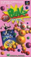 3D Ballz Super Famicom Prices