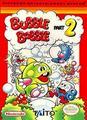Bubble Bobble Part 2 | NES
