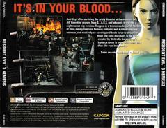 Back Of Case | Resident Evil 3 Nemesis Playstation
