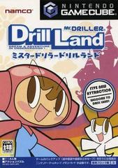 Mr. Driller: Drill Land JP Gamecube Prices