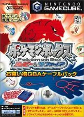 Pokemon Box JP Gamecube Prices