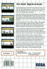 Back Cover    Alex Kidd in High Tech World PAL Sega Master System