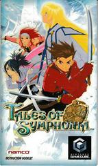 Manual - Front | Tales of Symphonia Gamecube