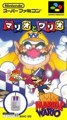 Mario & Wario Super Famicom Prices