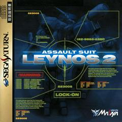 Assault Suit Leynos 2 JP Sega Saturn Prices