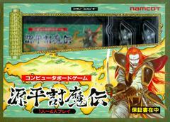 Genpei Touma Den Famicom Prices