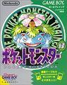 Pokemon Green | JP GameBoy