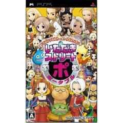 Dragon Quest & Final Fantasy in Itadaki Street Portable JP PSP Prices