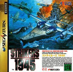 Strikers 1945 JP Sega Saturn Prices