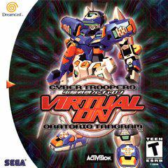 Virtual-On Oratorio Tangram Sega Dreamcast Prices
