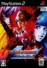 King of Fighters 2002 Unlimited Match PAL Playstation 2 Prices