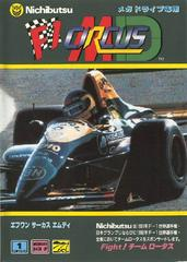 F1 Circus MD JP Sega Mega Drive Prices