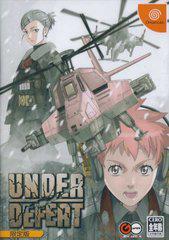 Under Defeat Limited Edition JP Sega Dreamcast Prices
