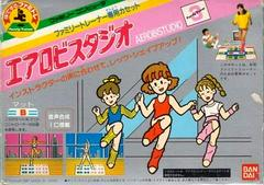 Aerobics Studio Famicom Prices