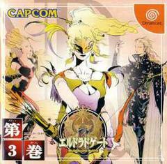 El Dorado Gate Vol 3 JP Sega Dreamcast Prices