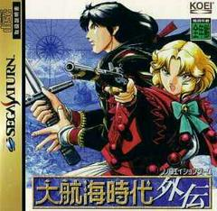 Daikoukai Jidai Gaiden JP Sega Saturn Prices