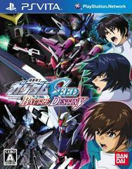 Kidou Senshi Gundam Seed: Battle Destiny JP Playstation Vita Prices