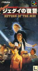 Super Star Wars: Return of the Jedi Super Famicom Prices