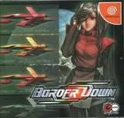 Border Down Limited Edition | JP Sega Dreamcast