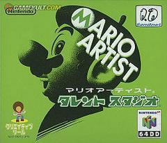 Mario Artist: Talent Studio [DD] JP Nintendo 64 Prices