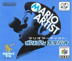 Mario Artist: Polygon Studio [DD] JP Nintendo 64 Prices