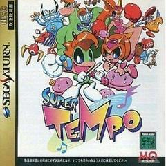 Super Tempo JP Sega Saturn Prices
