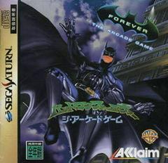 Batman Forever JP Sega Saturn Prices