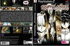 Artwork - Back, Front (Side B)   Growlanser: Generations Playstation 2
