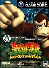 Donkey Kong Jungle Beat JP Gamecube Prices